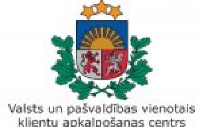Aknīstes novada domē atklāts  Valsts un pašvaldības vienotais klientu apkalpošanas centrs