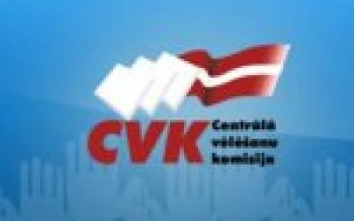 Aknīstes novada vēlēšanu komisija aicina pieteikt vēlēšanu komisiju locekļu kandidātus darbam Aknīstes, Asares un Gārsenes iecirkņos