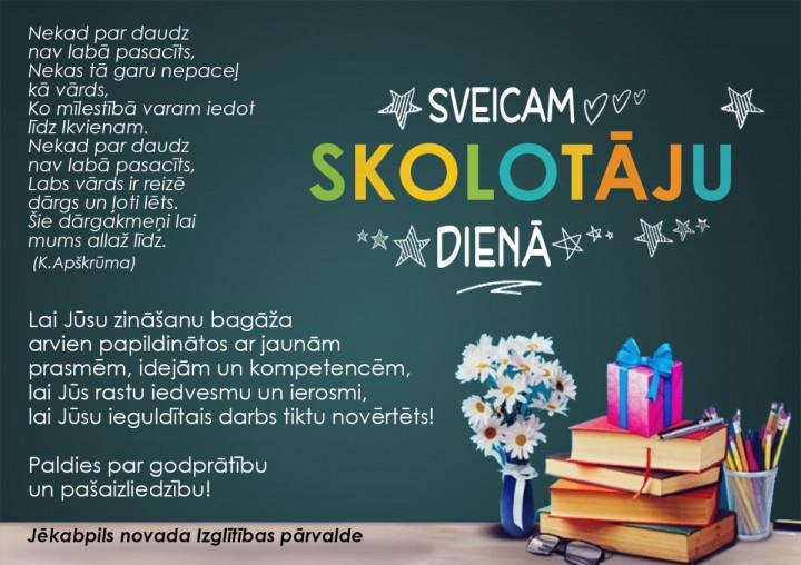 Apsveikums skolotāju dienā