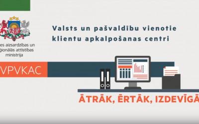 Valsts un pašvaldības vienotie klientu pakalpojumu centri- ātrāk, ērtāk, izdevīgāk