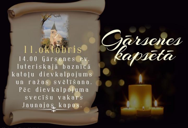 Svecīšu vakars Gārsenes kapsētā