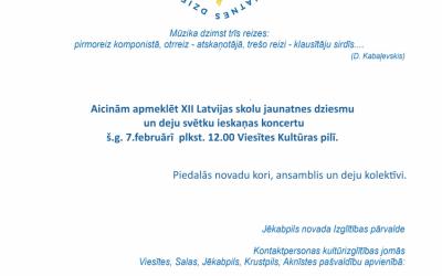 XII Latvijas Skolu jaunatnes dziesmu un deju svētku IESKAŅAS KONCERTS