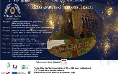 Asare-Kāzu ambrāžu sala. Hercoga Jēkaba laika kāzas Asarē.